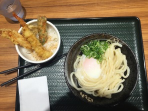 Udon with tempura sticks. One was shrimp, the rest vegetables. It was cold, which was super refreshing on a hot day!
